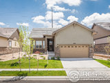 3980 WILD HORSE DR, BROOMFIELD, CO 80023  Photo